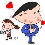 片思いの相手は職場の年下女性!セクハラにならない社内恋愛の方法を誰か教えて!